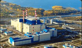 Белоярская АЭС г. Заречный - Изоляция трубопровода насыщенного пара