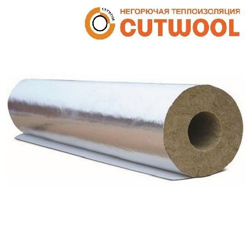 Цилиндры минераловатные CUTWOOL CL-Protect OUTSIDE с покрытием из алюминиевой армированной фольги (НГ)