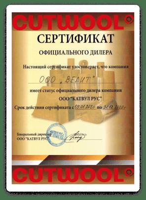 """Официальный дилер ООО """"КАТВУЛ РУС"""""""