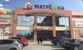 ТЦ Матрёшка г. Тюмень -  Изоляция системы ГВС-ХВС
