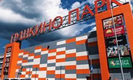 ТРЦ Пушкино Парк МО г. Пушкино - Изоляция инженерных систем